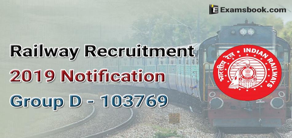 railway recruitment 2019 notification group d