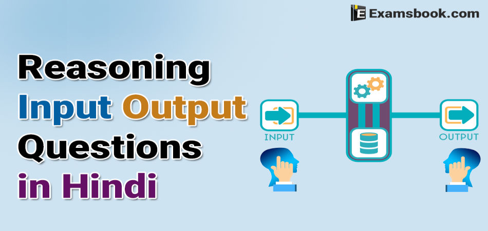 5Iq3Reasoning-Input-Output-Questions.webp
