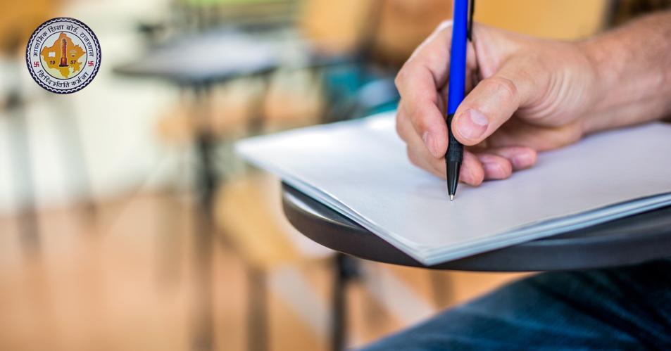 REET 2021 Exam Date Online Application