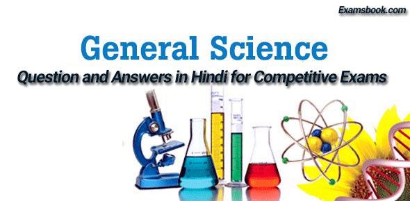 FfzgGeneral-Science-png.webp