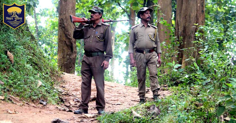 csbc bihar recruitment 2020-forest guard