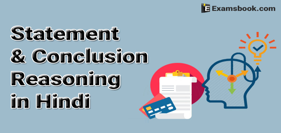 a1gfStatement-and-Conclusion-Reasoning-in-Hindi.webp