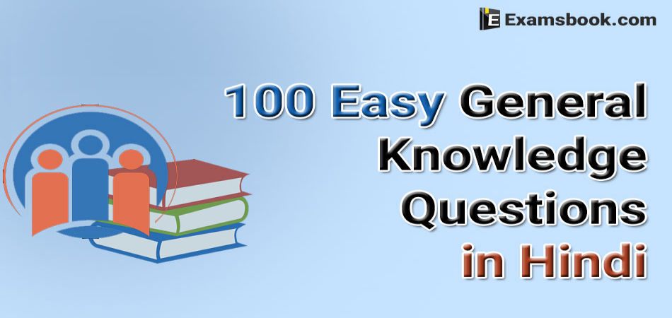 100-Easy-General-Knowledge-Questions-in-Hindi