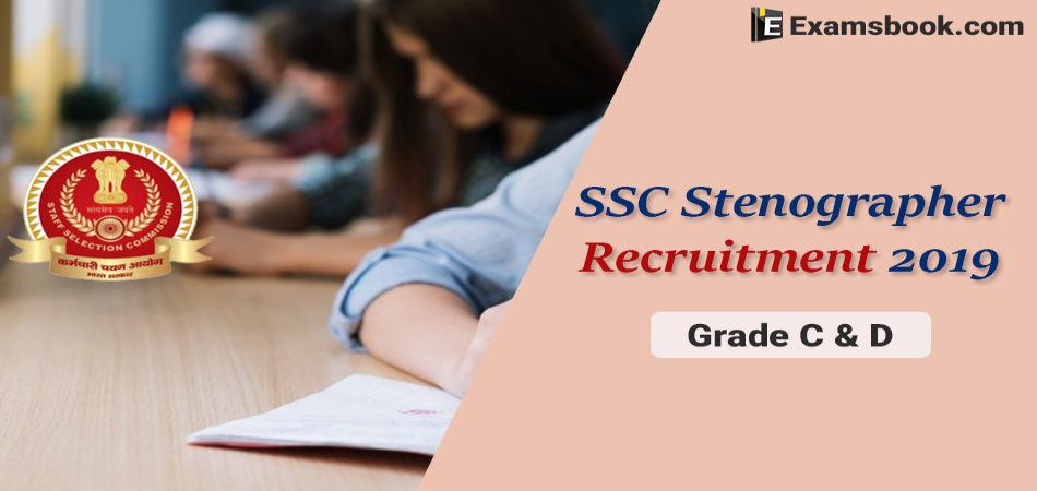ssc stenographer recruitment 2019