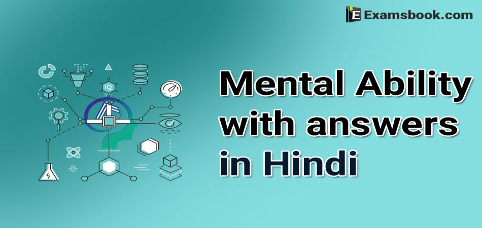 hpTXmental-ability-questions-in-hindi.webp