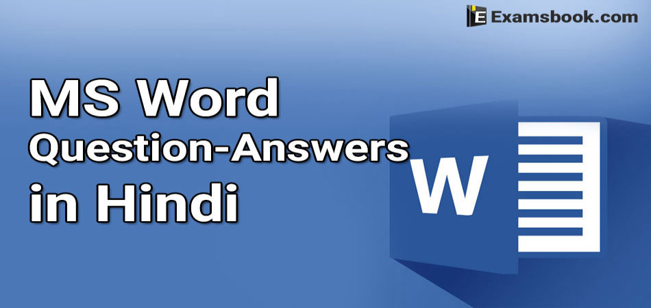 MS word questions and answers