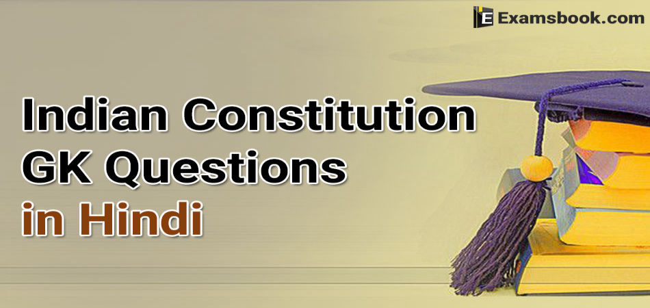 spyuIndian-Constitution-GK-Questions-and-Answers-in-Hindi.webp