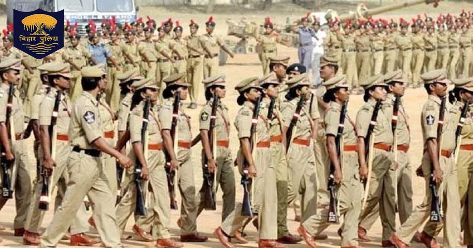bihar police bpssc recruitment 2020