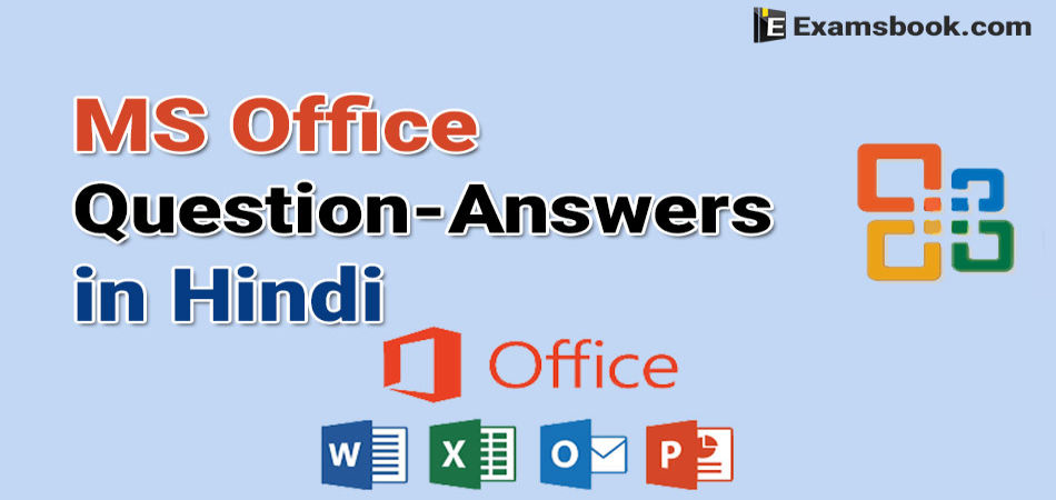MS office questions and answers in Hindi for SSC and bank exams