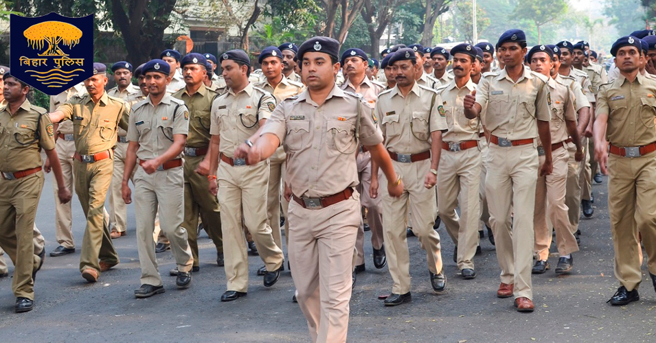 bihar police recruitment 2020 apply online