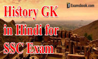 0rLyHistory-GK-in-Hindi.webp