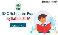 ssc selection posts syllabus 2019 phase VII
