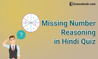missing number reasoning in hindi quiz