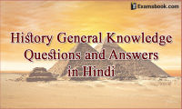 History General Knowledge in Hindi