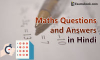 3iENMaths-Aptitude-Questions-and-Answers.webp