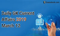 Daily-GK-Current-Affairs-2019-March-12