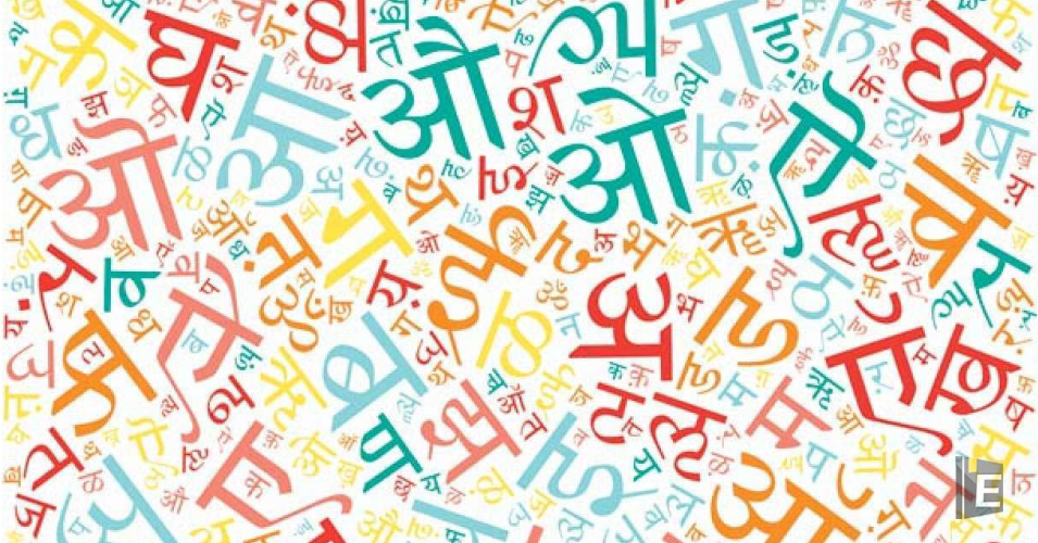 5YHgBAlbEJbyHindi-Grammar-Questions-for-Competitive-Exams.webp