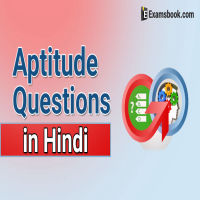 aptitude questions and answers in Hindi