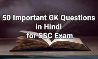 963e50-gk-questions.webp