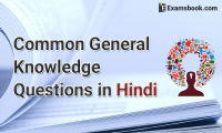 Common-General-Knowledge-Questions--in-Hindi
