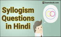 syllogism questions in Hindi