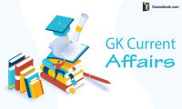 17 sep GK Current Affairs