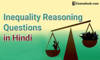 inequality reasoning questions in hindi