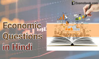 Economics-Questions-in-Hindi