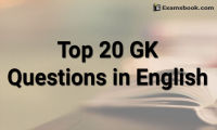 DaIatop-20-gk-questions.webp