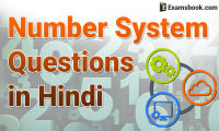 Number System Questions in Hindi