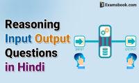 FNINReasoning-Input-Output-Questions.webp