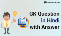 Questions of GK in Hindi