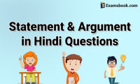 IWedStatement-and-Argument-in-Hindi.webp