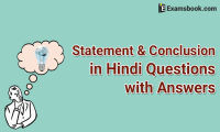 J6LzStatement-and-Conclusion-in-Hindi-Question.webp