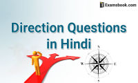 direction questions in hindi
