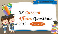 GK-Current-Affairs-Questions-2019-August-19th