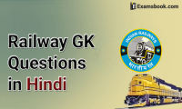 Railway-GK-Questions-in-Hindi