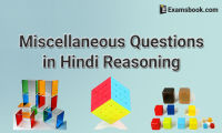 NzC5Miscellaneous-Questions-in-Hindi-Reasoning.webp