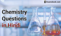 PTxBChemistry-Questions-in-Hindi.webp