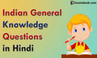 Indian General Knowledge