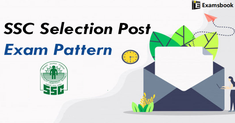 ssc selection post exam pattern 2019 phase vii