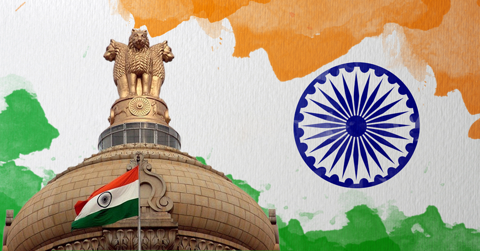 Indian Constitution-General Knowledge