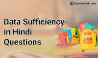 XR5OData-Sufficiency-in-Hindi-Questions.webp