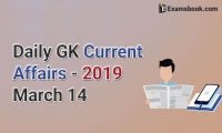 Daily-GK-Current-Affairs-2019-March-14