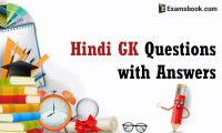 c5mSHindi-GK-Questions-with-Answers.webp