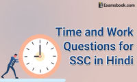 time and work questions for ssc in hindi