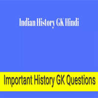 ew1CIndian-History-JPG.webp