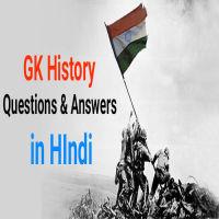 h06BGK-HistoryQuestions.webp