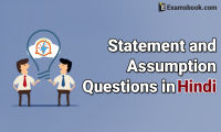 jtYfStatement-and-Assumption-in-Hindi.webp