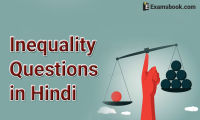 inequality questions in hindi